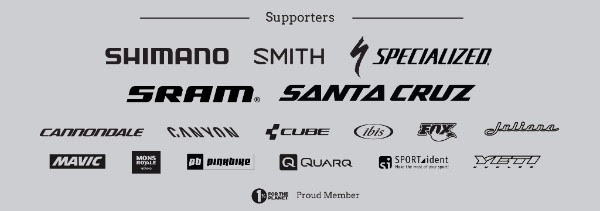 Gli sponsor Enduro World Series