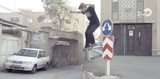 persia-skateboarding-iran