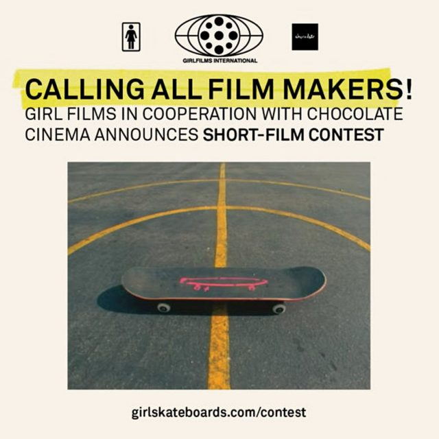 GirlFilmsChocolateCinema-contest