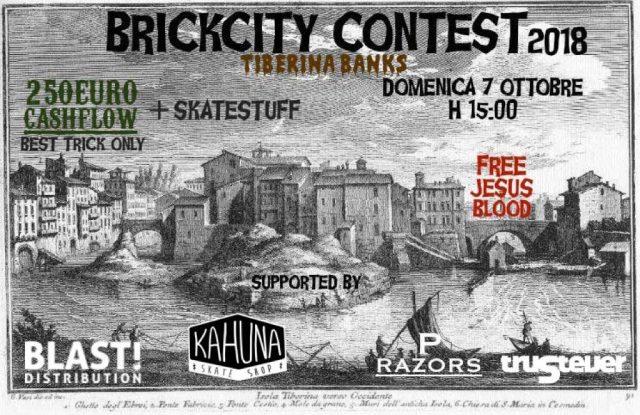 brick-city-contest-2018