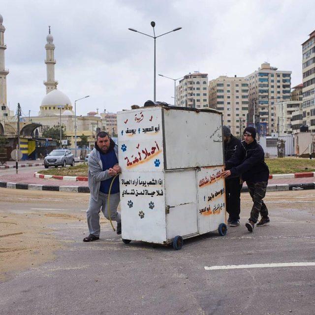 gaza-skatepark-1