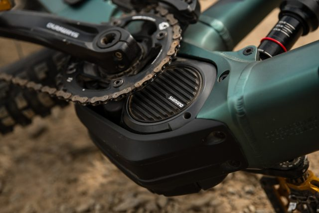 Force GT-E Amp - Shimano Steps