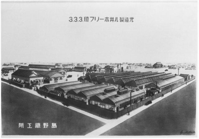 Shimano e i suoi primi cento anni di storia