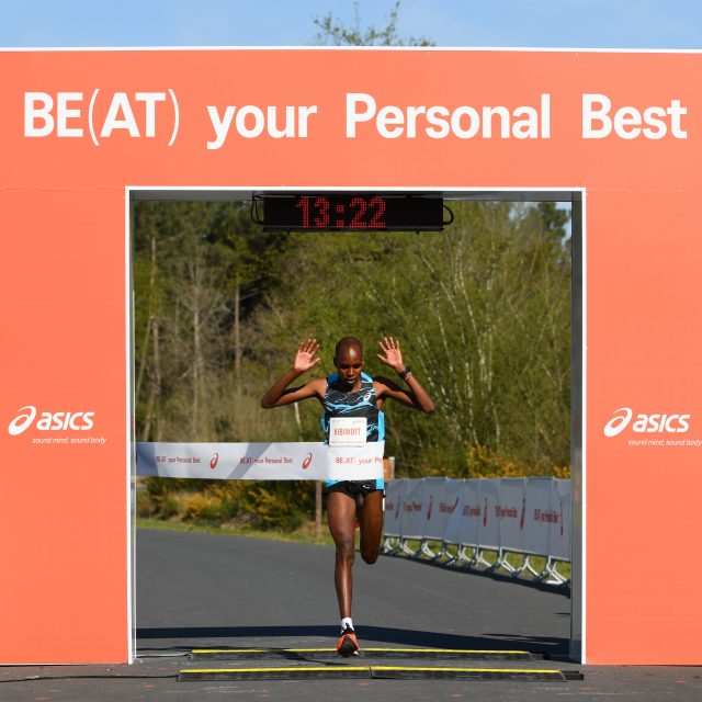 ASICS BE(AT) Your Personal Best