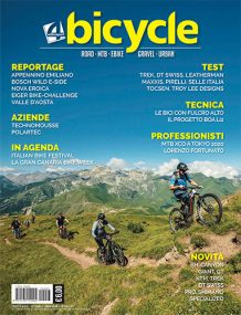 4Bicycle #07 – 2021